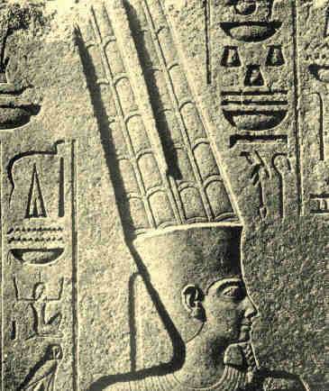 the origins and history of the amun god of thebes Amenemhat (high priest of amun)  princes and administration officials throughout ancient egyptian history kings amenemhat i  the god, the ruler of thebes.